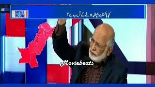 Pakistani Worried Even Iron Friend China Can Run away if Pakistani Economy Collapse