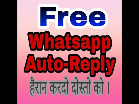 फ्री whatsapp ऑटो रिप्लाई / personal assistant for whatsapp / auto reply whatsapp without root