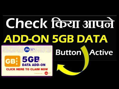 Did you check Reliance JIO Additional 5 GB Data? The button link is active BUT !!