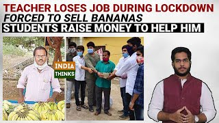 Students Surprise Struggling Teacher | Had To Sell Bananas During Lockdown | Nellore, Andhra Pradesh