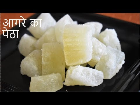 आगरे का पेठा   Agre Ka Petha Recipe   Melon Candy   Easy And Perfect Petha recipeFood Connection