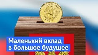 Download Сегодня — рубль, завтра — новая Россия Video