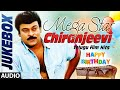 Download  Chiranjeevi Birthday Special Songs || Jukebox MP3,3GP,MP4