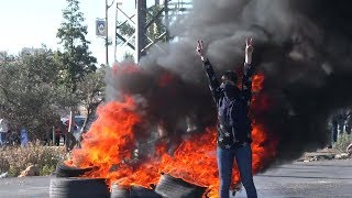 Another day of tear gas and burning tires in protests against US Jerusalem move