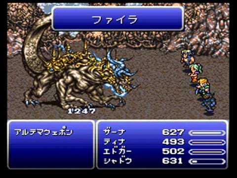 Final fantasy VI snes - Ultima weapon battle (アルテマウェポンの決闘)