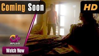 Pakistani Drama | Zara Sambhal Ke - Coming Soon | Aplus | Bilal Qureshi, Danial, Shehzeen, Michelle