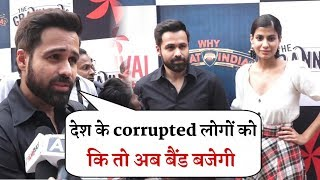 Emraan Hashmi and Shreya Dhanwanthary Promotion Why Cheat India Movie | Full Interview