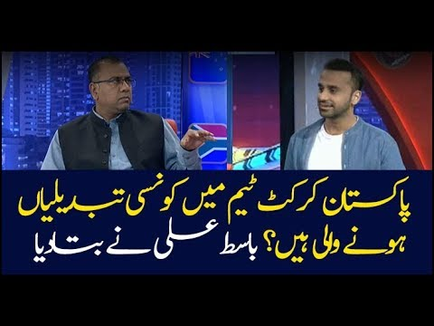 Xxx Mp4 Basit Ali Reveals The Possible Changes In The Pakistan Cricket Team 3gp Sex