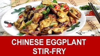 Download Chinese eggplant easy recipe-How to cook (taste better than meat) Video