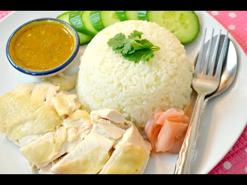 How to Make Hainanese Chicken Rice (Khao Man Gai) ข้าวมันไก่