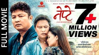 NEPTE - New Nepali Full Movie 2078/2021 | Dayahang Rai, Rohit Rumba, Buddhi Tamang, Chhulthim, Arjun