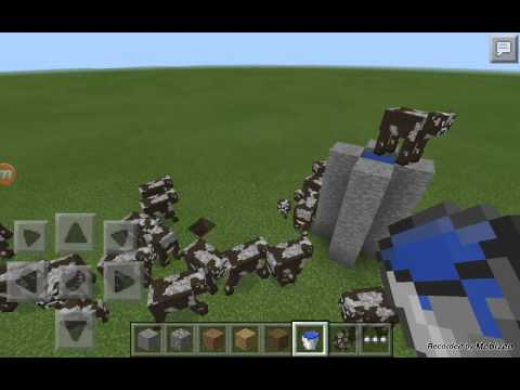 How to make COW VOLCANO in minecraft pe!!!!!!☺😊