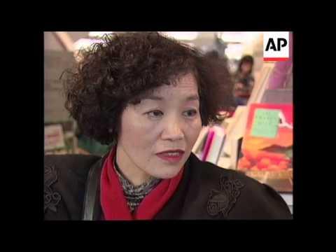 USA: NEW YORK: JAPANESE BOOK STORE PROVIDES EARTHQUAKE NEWS