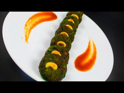 HaraBara Kabab | HaraBhara Kabab | Green Spinach Kabab | Vegetable Kabab