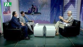 Market Watch | Episode 503 | Stock Market and Economy Update | Talk Show