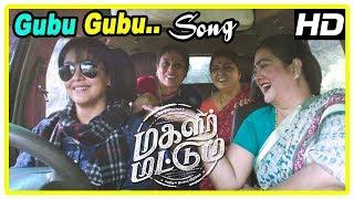 Jyothika takes the friends on a trip | Gubu Gubu Song | Magalir Mattum Scenes | Bhanupriya | Nasser