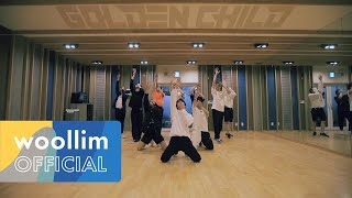 골든차일드(Golden Child) 'ONE(Lucid Dream)' Dance Practice
