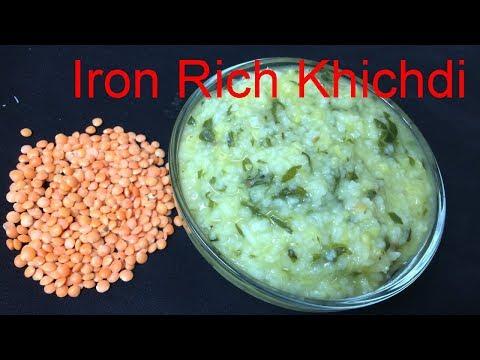 Iron rich Homemade baby food - Moong, masoor dal & spinach khichdi