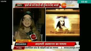 Bikaner Kangna Ranaut Zee Exclusive
