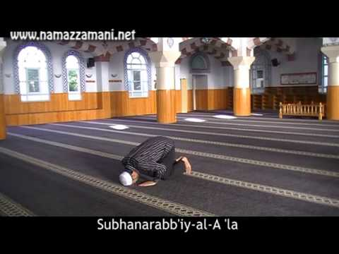How to perform salat al fajr - Two Rak'ahs Sunnah (Down Prayer)