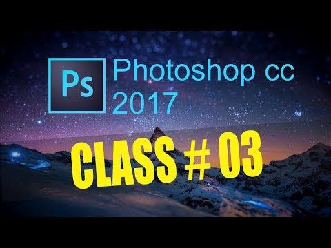 Adobe Photoshop CC 2017 - Full Experiment Course like a Professional Class # 3 Urdu  hindi