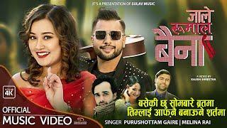 Purushottam Gaire \u0026 Melina Rai New Song Jale Rumal Baina   जाले रुमाल बैना    Ft. Riyasha \u0026 Arjun