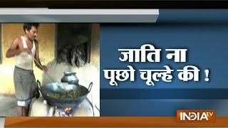 Bihar: Caste Controls Cops' Kitchens   India Tv
