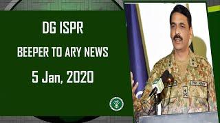 DG ISPR Beeper   ARY News - 5 Jan 2020   US - Iran Standoff