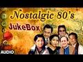 Nostalgic 80's Super Hit Songs | Audio Jukebox | Non Stop Bollywood Retro Hits (1980 - 1989)