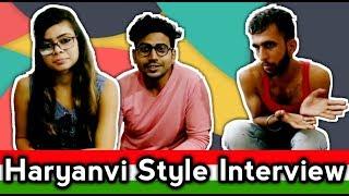 Haryanvi Style Interview | Funny Video | Robinhood Gujjar