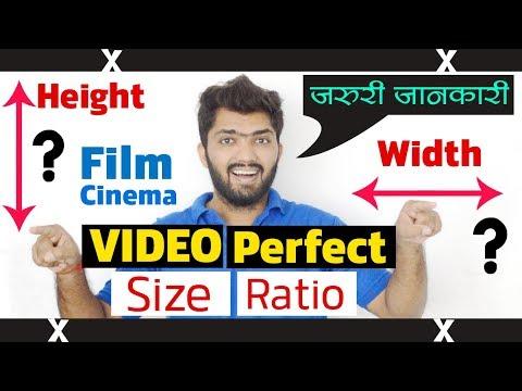 VIDEO Hight and width   Film ki sahi SIZE