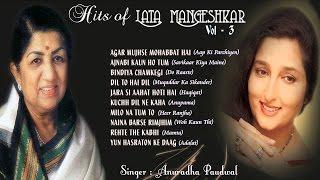 Evergreen Hits of Lata Mangeshkar | Hits of Anuradha Paudwal | Old Songs | Jukebox 3