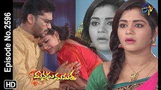 Manasu Mamata | 16th May 2019 | Full Episode No 2596 | ETV Telugu