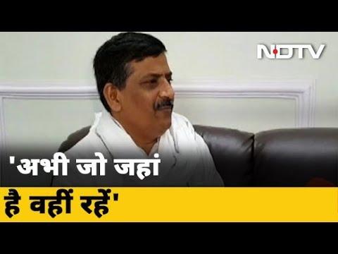 मंत्री Sanjay Jha ने कहा- Bihar के लोगों को वापस लाने का निर्णय केंद्र पर निर्भर करता है