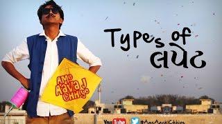 Funny Kite Festival || Uttrayan for Gujjus