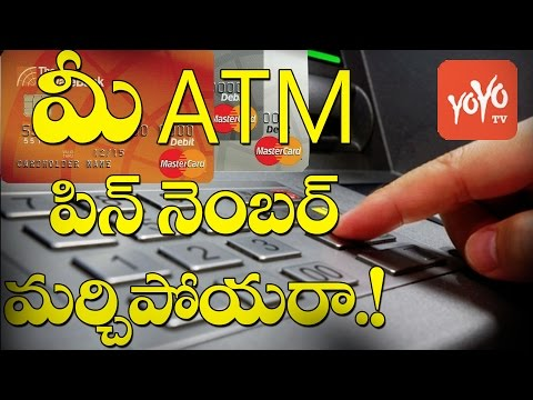 Forgot ATM Pin? || How to Reset Forget ATM Pin || YOYO TV Channel