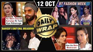 Ranveer Singh EMOTIONAL, Taapsee's Fitting Reply To Kangana, Rangoli Exposing Kangana  Top 10 News