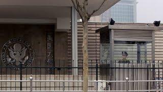 US Embassy in Beijing announces halt to social media updates