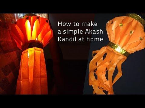 How to make diwali kandil at home | Diwali decoration | DIY Diwali Lantern