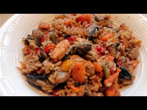 Chicken Vegetable Roast with Rice- Chicken, Rice, Peppers, Onion, Carrots, Mushrooms and Tomatoes