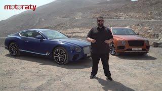 Peak of Luxury with All New Bentley Continental GT - قمة الرفاهيةمع بنتلي كونتيننتال جي تي الجديدة
