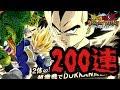 【ドッカンバトル603】追加じゃ!サイヤの日フェスは200連へ・・・【DRAGONBALL Z Dokkan Battle】