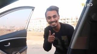 #x202b;כשקיקי שיגעה את א-סיסי: אתגר המכונית שסוחף את העולם הערבי#x202c;lrm;