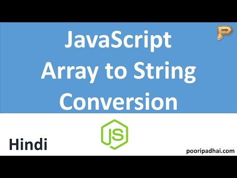 Array to String Conversion | JavaScript - Hindi