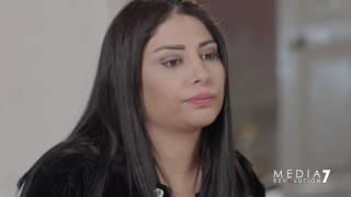 Fakhamet Al Shak Episode 56 - مسلسل فخامة الشك الحلقة 56