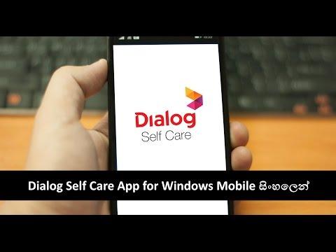Dialog Tv For Windows Mobile / Tv Windows Mobile