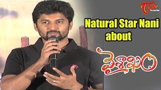 Natural Star Nani about Vaishakam Movie | #Vaishakam