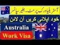 Work in Australia: Get Australian Work Visa without Sponsor- Skilled Independent Visa Subclass 189
