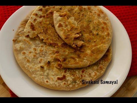 Chicken kheema paratta/Kids Lunchbox recipe/Sivakasi Samayal / Recipe - 515