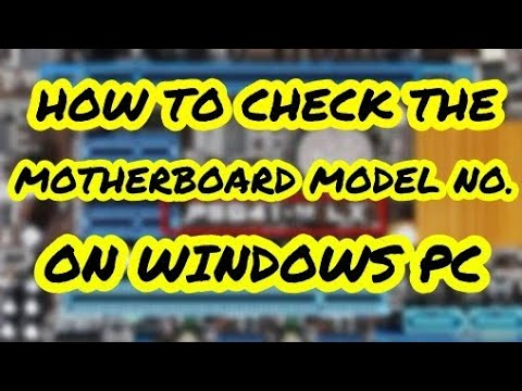 HOW TO CHECK THE MOTHERBOARD DETAILS OF YOUR PC ON WINDOWS | PC MOTHERBOARD DETAILS | GEEK4U
